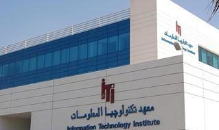 information-technology-institute-office