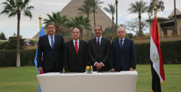 EGYPT RADIO COM